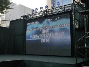 2014103011
