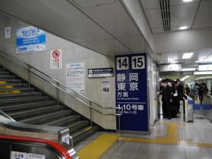 東京方面のホームへ