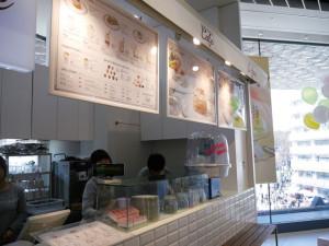 2015021402_jillstuart_cafe