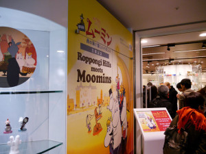 2015021503_moomin_roppongi_movie