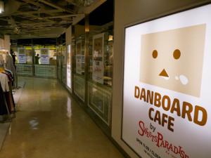 2015022704_danboard_cafe