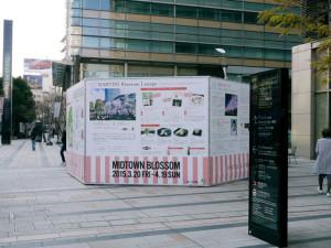 2015033005_sakura