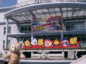 2015040405_youkai_watch_kumamoto