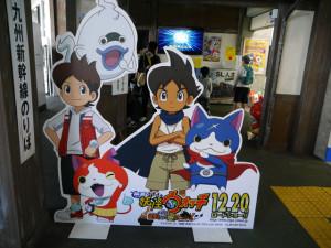 2015040408_youkai_watch_kumamoto