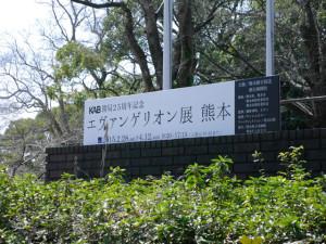 2015041403_kumamotojou_sakura