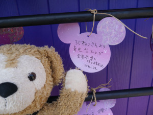 2015062510_disney_tanabata_days