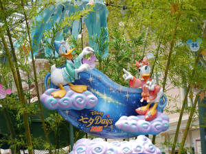 2015062541_disney_tanabata_days