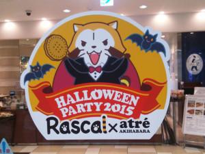2015100103_rascal_akiba_atre