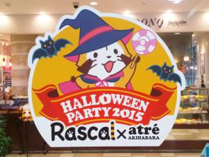 2015100104_rascal_akiba_atre