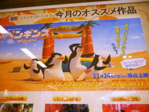 2015112202_penguins