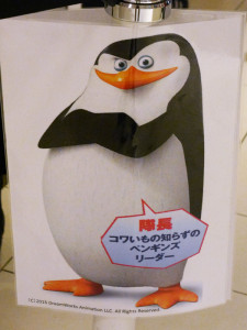 2015112205_penguins