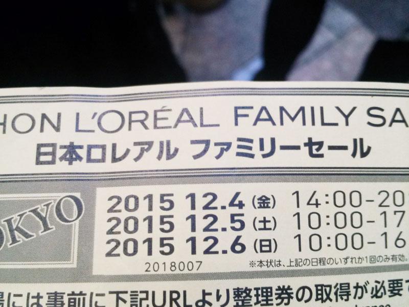 2015120502_family