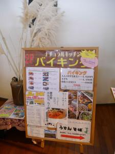 2015122237_kumamoto