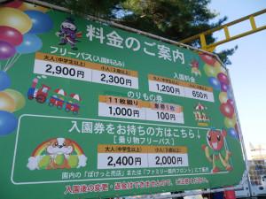 2016021103_musashinomura
