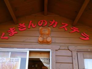 2016021109_musashinomura