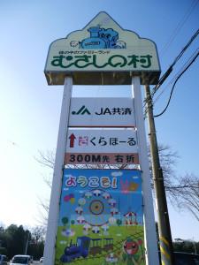 2016021133_musashinomura