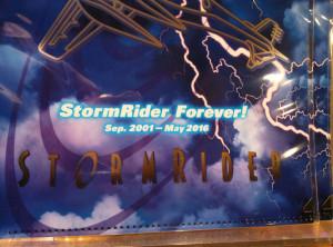 2016021504_stormrider