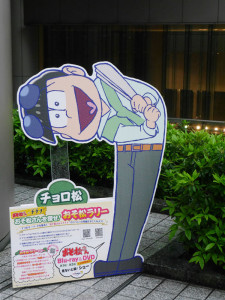 2016040305_osomatsu