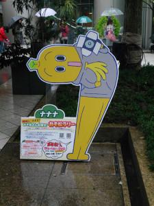 2016040306_osomatsu