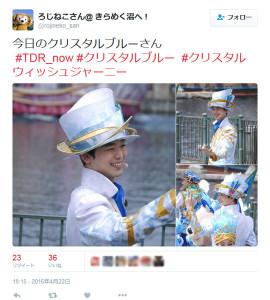2016042301_now_kanshi
