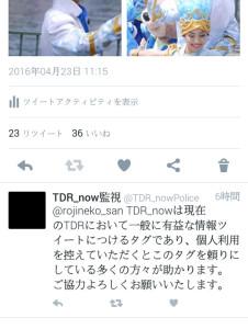 2016042304_now_kanshi