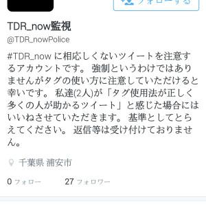 2016042305_now_kanshi