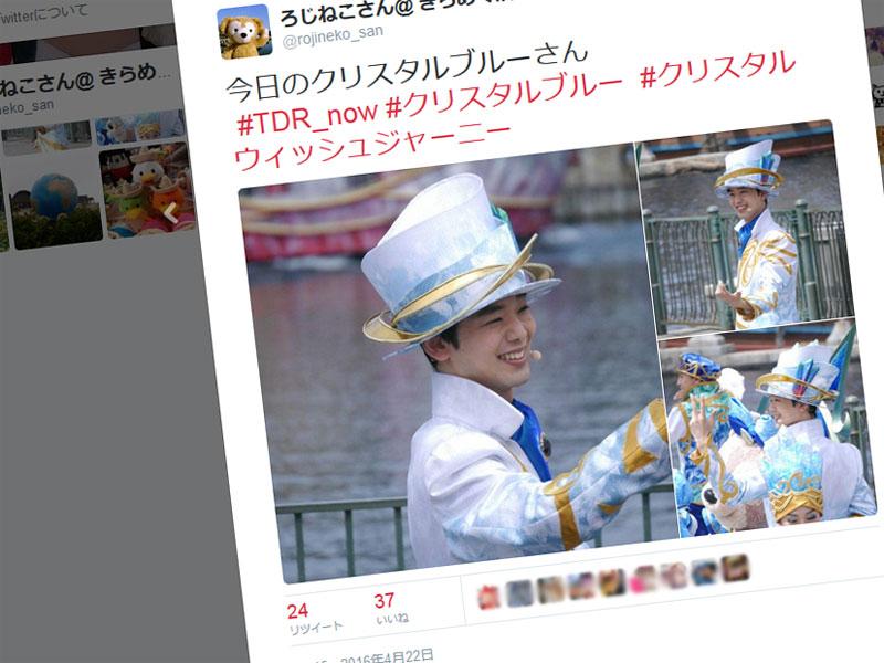 2016042306_now_kanshi