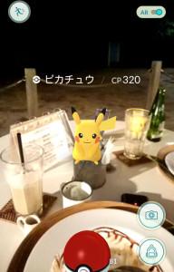 2016082146_enoshima
