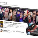 【業務連絡】ブログのデザインを変えました。