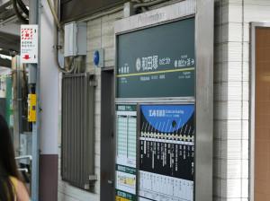 2016090307_enoshima
