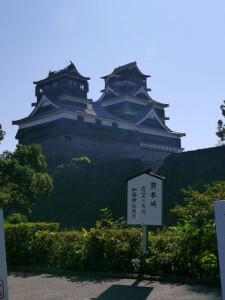 2016110813_kumamoto