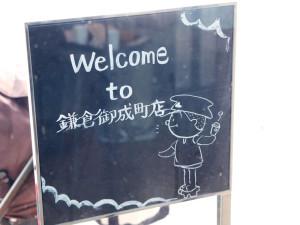 2017050703_akashio