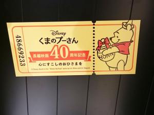 2017072815_poohcafe