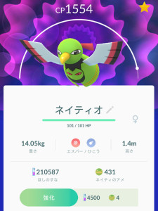 2017080808_pokemon