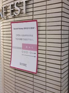 2017081302_sirayuki